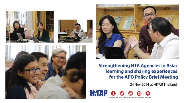 Strengthening HTA agencies in Asia: Learning and sharing experiences for the APO Policy Brief Meeting