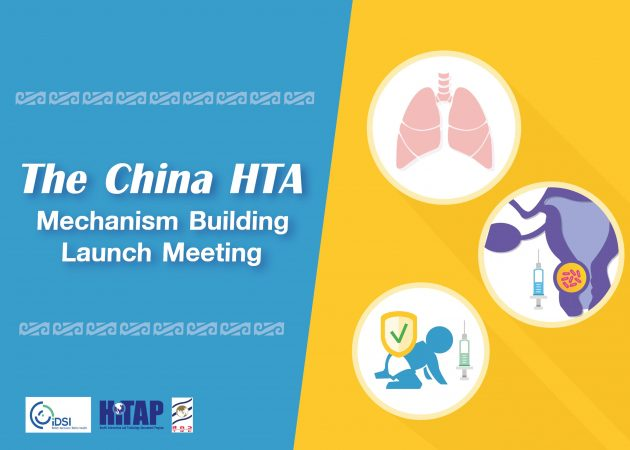 China Health Technology Assessment (HTA) Hub
