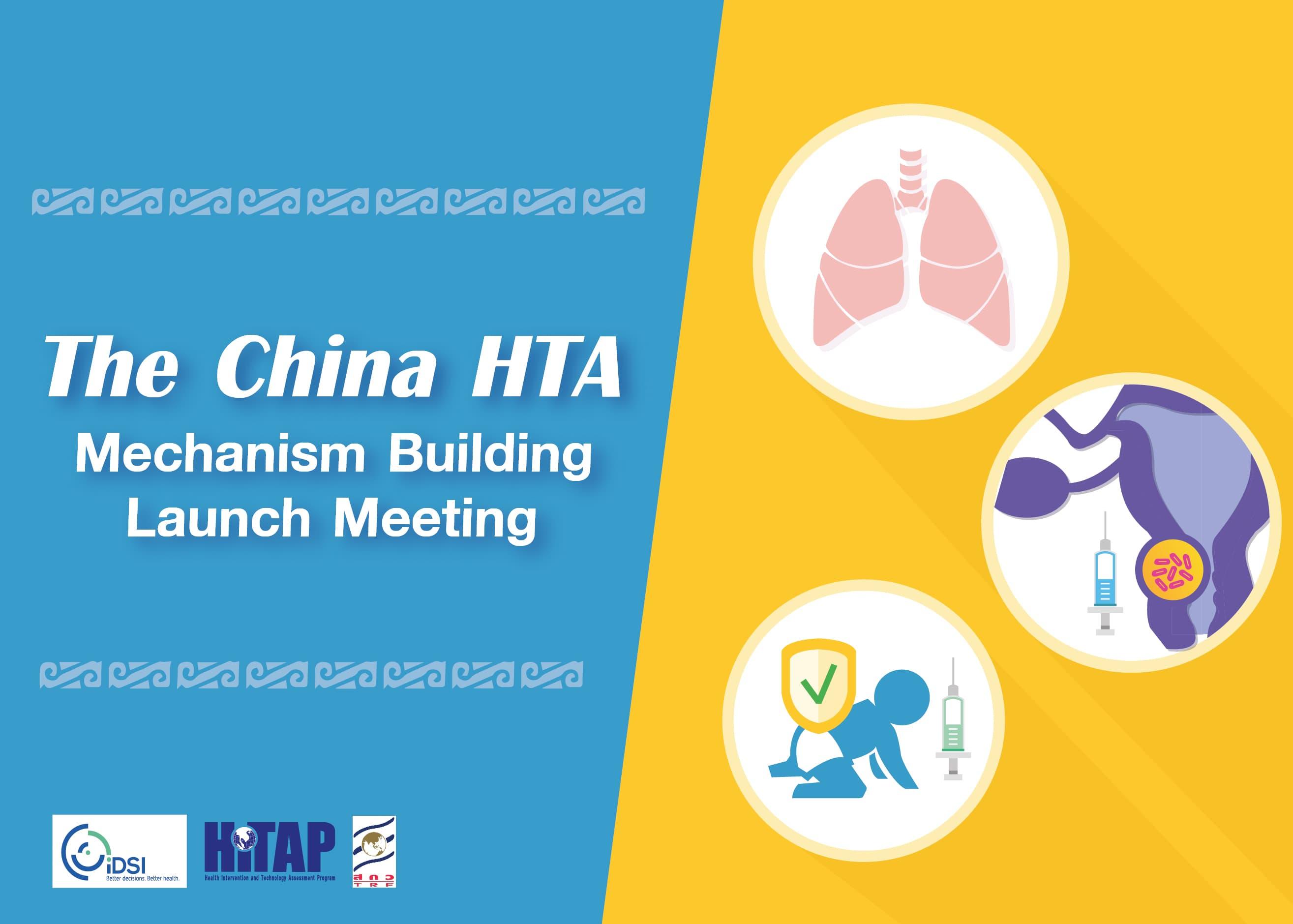 China HTA