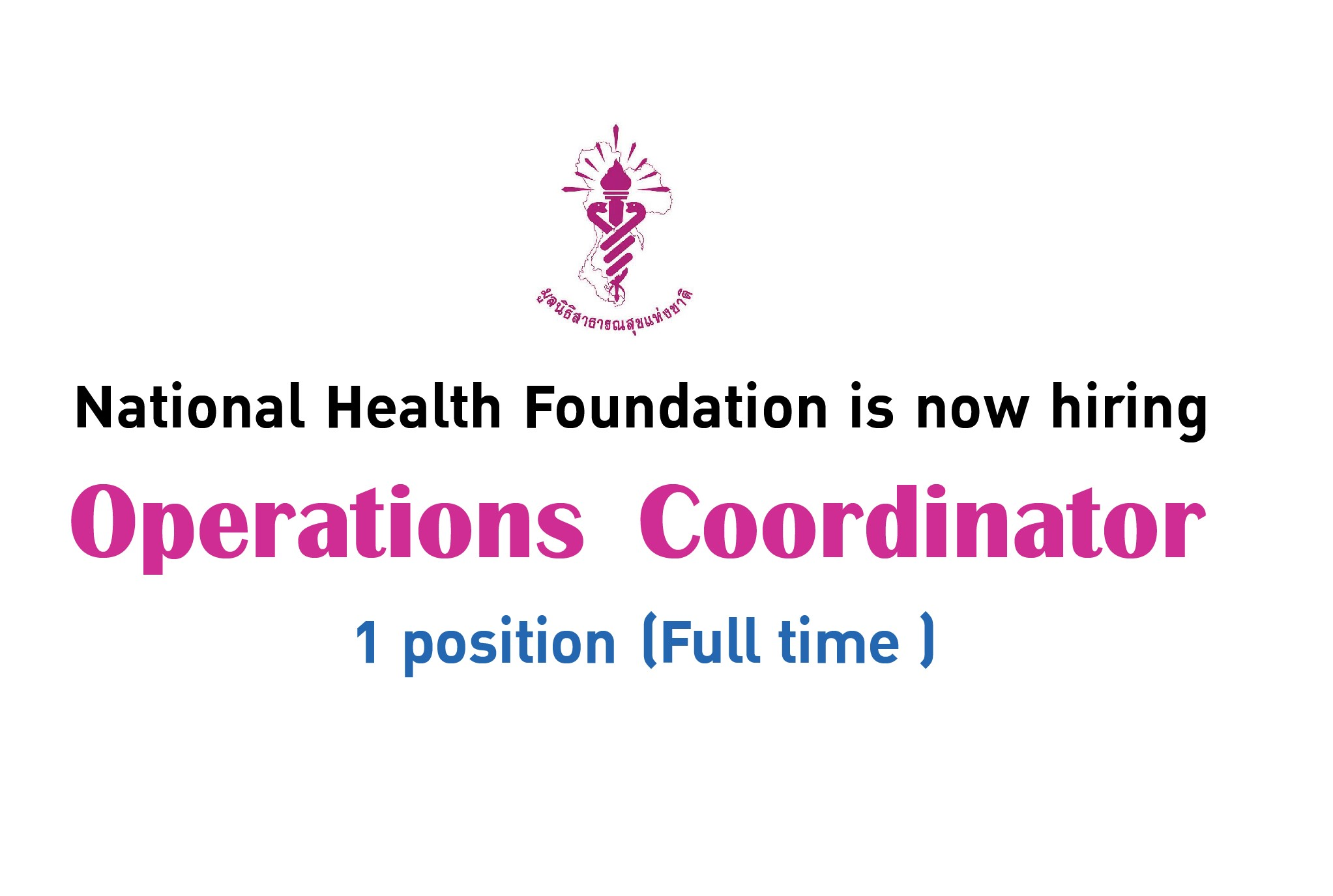 National Health Foundation is recruiting an Operations Coordinator